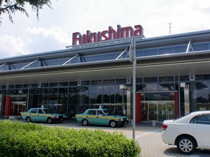 fukushima_airport