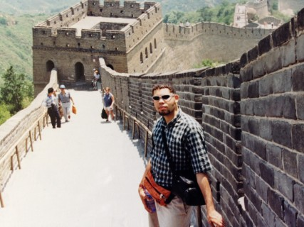 Julian Vasquez Heilig at Great Wall of China (Badaling) in 1996