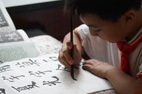 Minzu Primary School calligraphy student