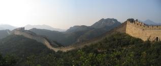Great Wall at Badging